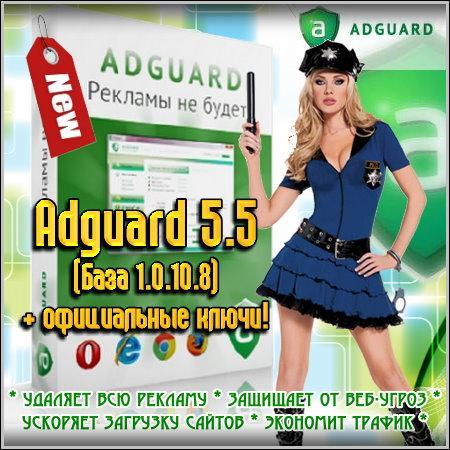 блокировка порно adguard