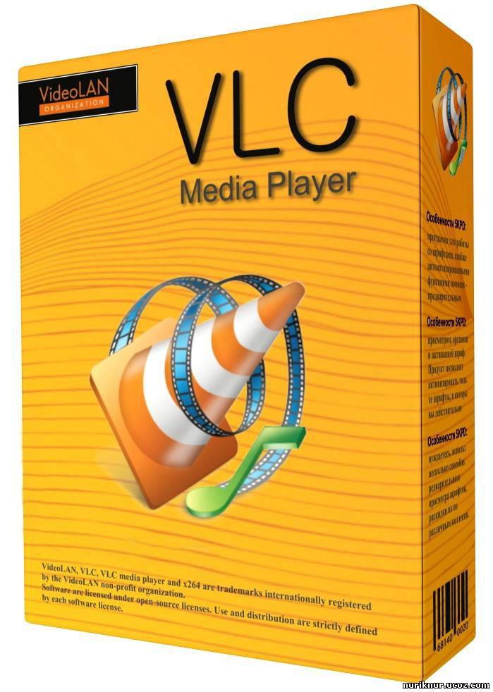 Скачать Медиа Плеер 12 для Windows 7