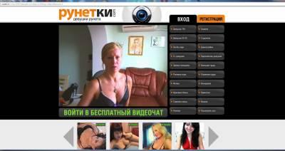 архангельск знакомства на веб камеру