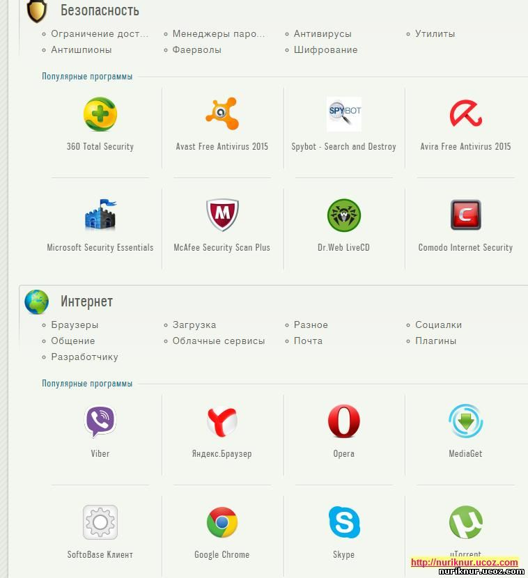 Популярные Программы Андроид