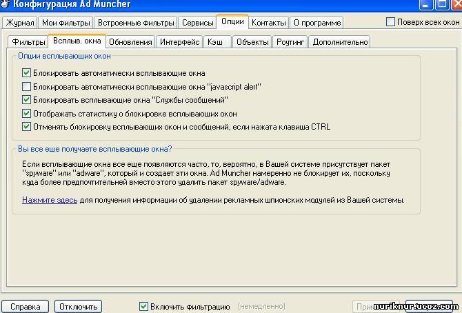 http://nuriknur.ucoz.com/_nw/3/94295317.jpg