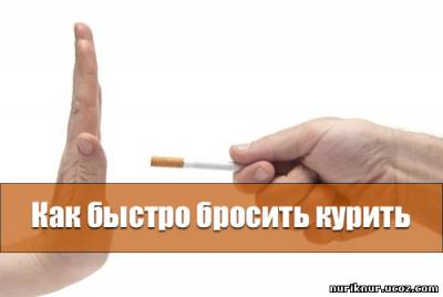 Аллен карр как бросить курить для женщин отзывы